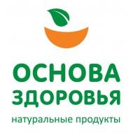 Открытие фирменного магазина «Основа Здоровья»