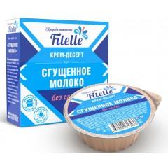 Крем-десерт 100г.  (коробка) Сгущенное молоко 1/18