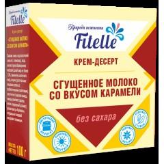 Крем-десерт 100г.  (коробка) Сгущенное молоко со вкусом карамели1/18