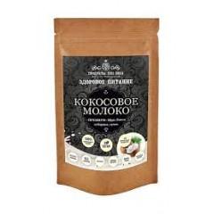Кокос Премиум, молоко сухое, (Coconut Premium dried milk) П22, крафт дойпак 100 г
