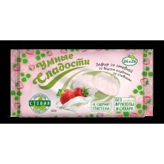 Зефир «Умные сладости» со стевией «Клубника со сливками» 50г