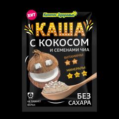 """""""Каша овсяная с кокосом и семенами чиа пак.30 г"""