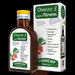 Hempina кокосовое масло 150 мл