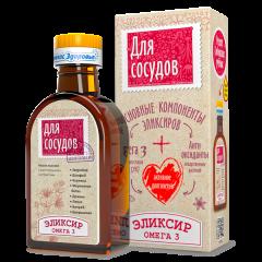 Magic Alatai масло для тела 150 мл