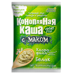 """Каша ""Конопляная с маком"" порция пак.30 г"