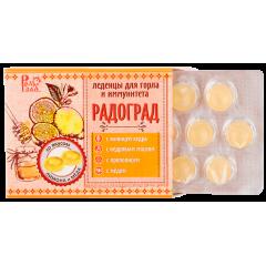 """Леденцы живичные """"Радоград"""", с прополисом (лимон и мёд на сахаре) шт"""
