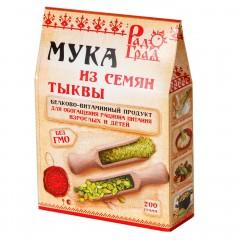 Мука тыквенная (200 г) шт