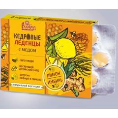 Леденцы медово-кедровые «Радоград» с лимоном и имбирем (6 шт., блист.)