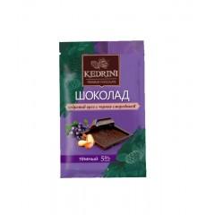 Шоколад Kedrini темный с кедровым орехом и черной смородиной, 23 г
