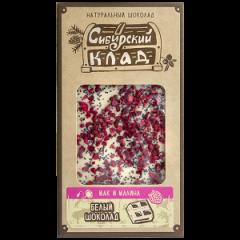 Шоколад белый Малина и мак 100 г Сибирский Клад шт