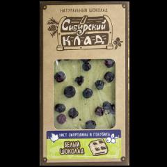 Шоколад белый Лист смородины и голубика 100 г Сибирский Клад шт
