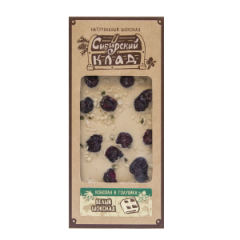 Шоколад белый Конопля и голубика  30 г Сибирский Клад шт