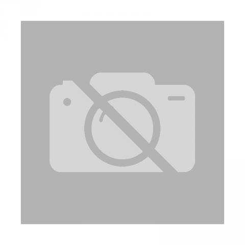 Мармелад УМНЫЕ СЛАДОСТИ диетический желейный в кондитерской глазури на стевии 220гр/6мес